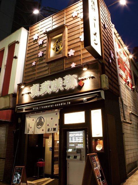 深夜のラーメンは蜜の味!22時以降も営業している都内のラーメン店7選