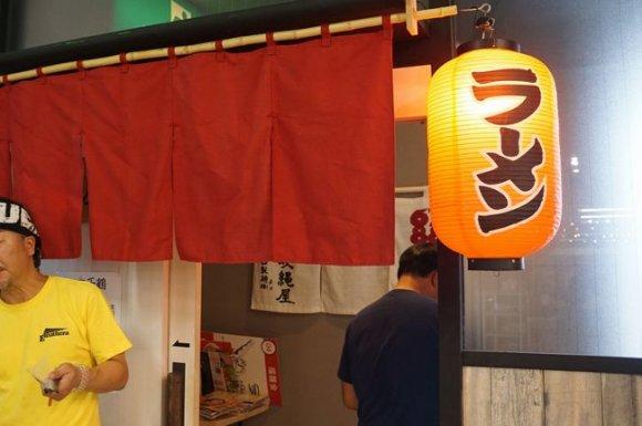 あの福井県東尋坊の行列店『牟岐縄屋』が福井市内へ移転グランドオープン
