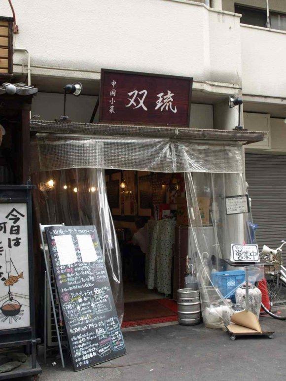 大阪・あびこの屋台風中華店の本格四川麻婆豆腐ランチは絶品!