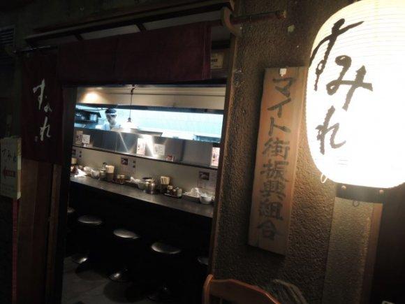ラー博は平日夜に行くべし!新横浜ラーメン博物館の限定4杯