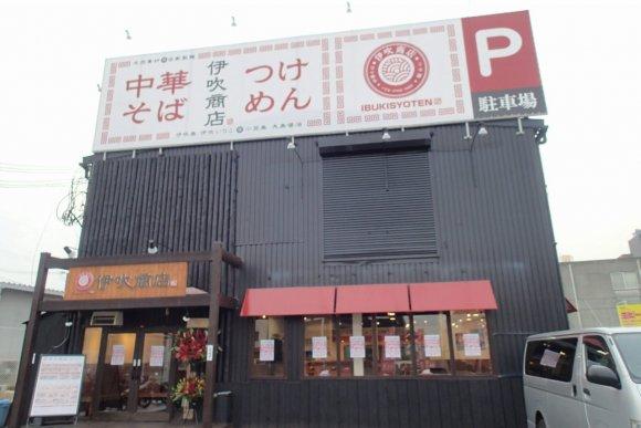 香川県産のイリコ出汁が決め手!もちもちした中太麺が旨い新店がオープン