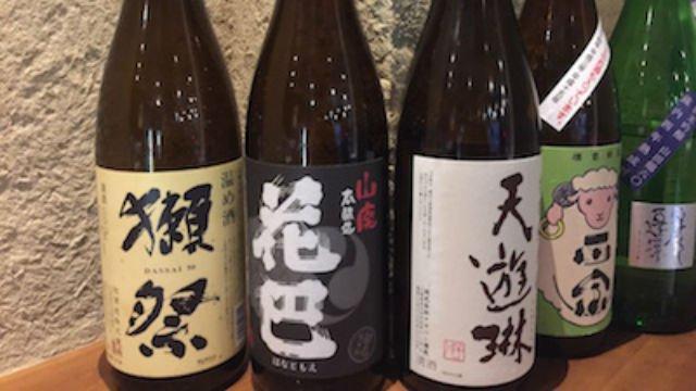 女性一人でもOK!1杯500円で日本酒が楽しめる立ち飲み屋