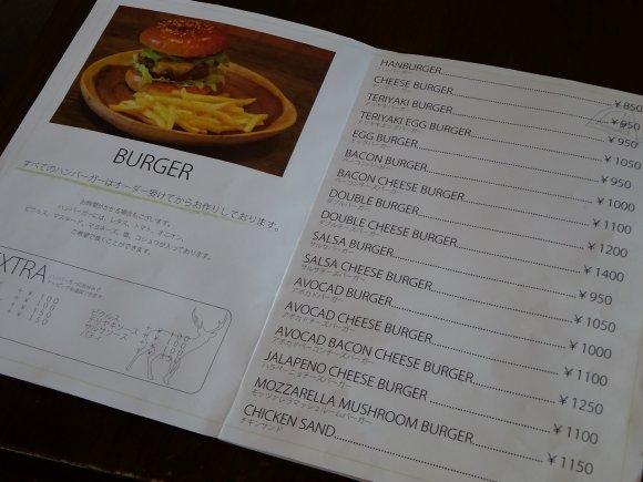 看板にウソ偽り無し!魅惑的なテリツヤにそそられるダブルチーズバーガー