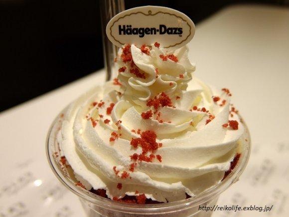 ハーゲンダッツと夢のコラボ!人気のカップケーキ専門店の限定サンデー
