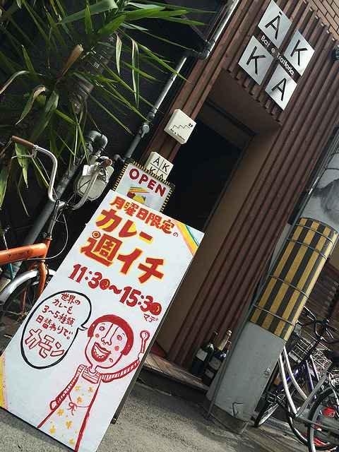 大阪カレー界を担うルーキー続出!!宿借り系カレー店10選