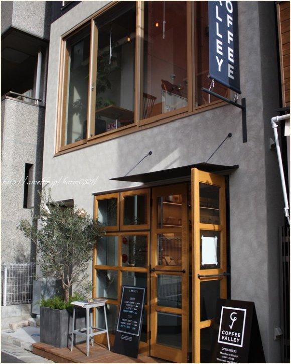 池袋駅近にスペシャリティーコーヒーを頂けるお店がOPEN!