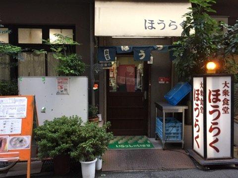 昭和ノスタルジック!神戸っ子こだわりの「オムカツ」が美味しい大衆食堂