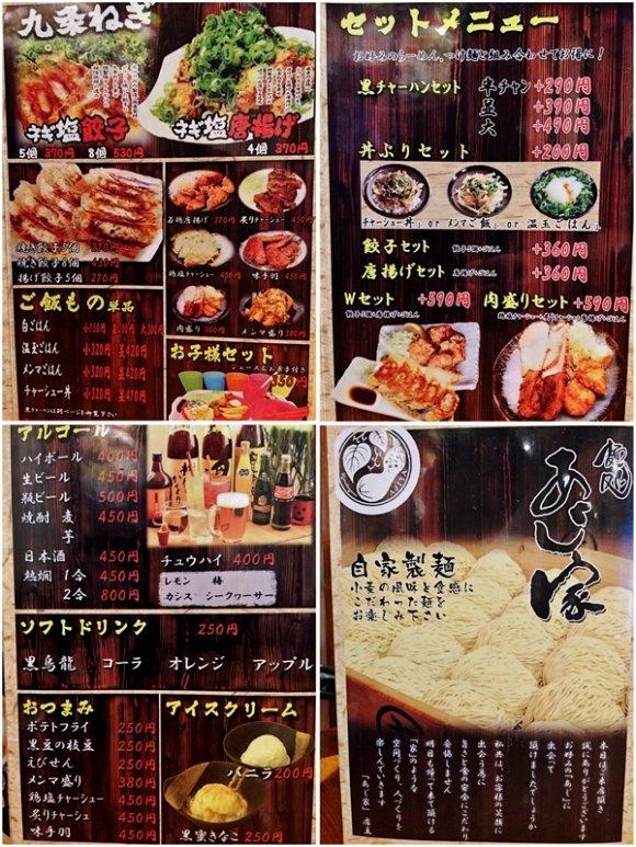 大盛りが580円!見た目も味も驚きの名物「黒チャーハン」は食べるべし