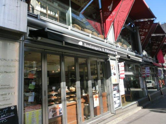 【六本木】裏通りに名店あり!ワイン通も納得の本格パン屋さん