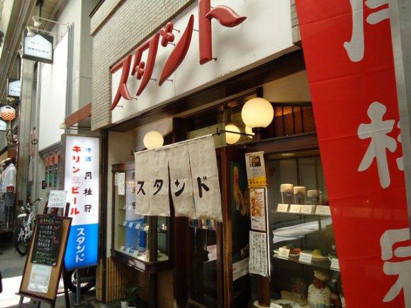 京都で飲むならここ!絶対お勧めしたいイチオシ大衆酒場3軒