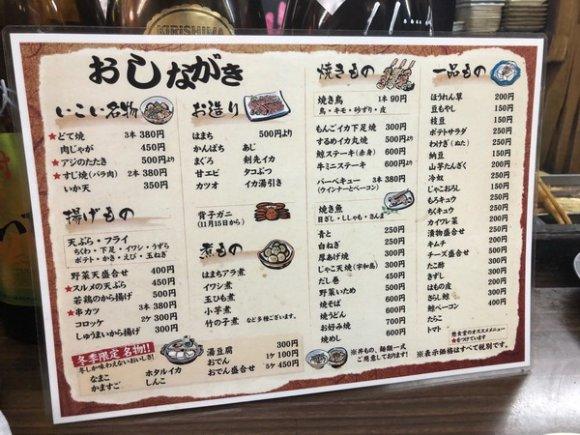 大阪ならでは!くわ焼きやどて焼きが食べられる昭和ノスタルジックな酒場