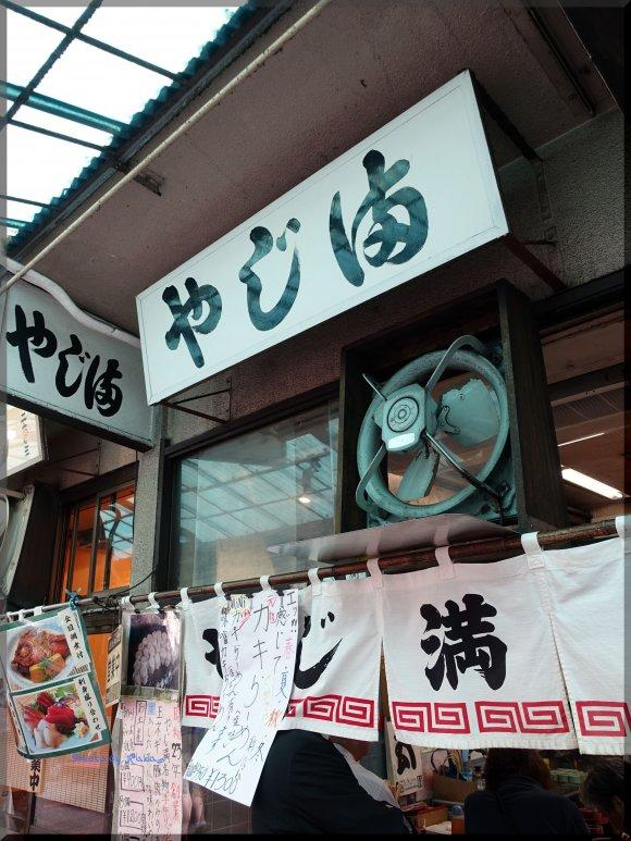 【牡蠣好きに捧ぐ】2017年冬に築地で牡蠣を味わえる激ウマ名店 4選