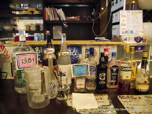 日本酒100種類の時間無制限飲み放題も!漁港直送マグロ尽くしの専門店