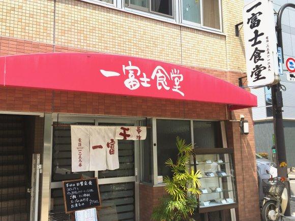 お肉がゴロゴロ!大阪のソウルフード・肉吸いを東天満の大衆食堂で