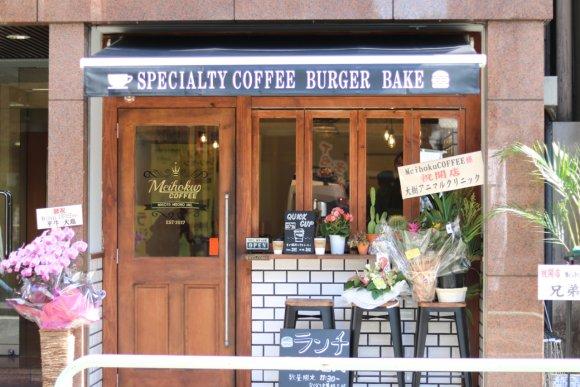 忙しいビジネスマンにもお薦め!気軽に本格バーガーを楽しめる注目の新店